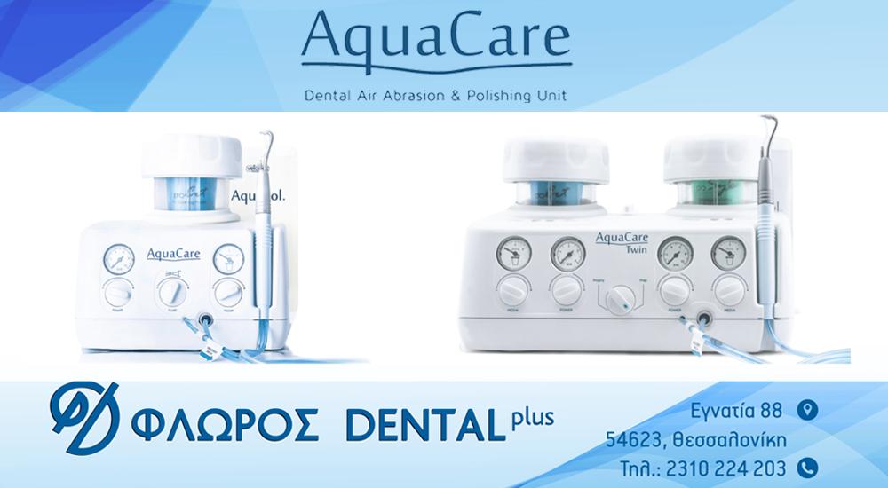 AquaCare: Dental Air Abrasion & Polishing Unit
