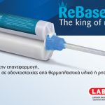 Rebase Flex: The King of relinings