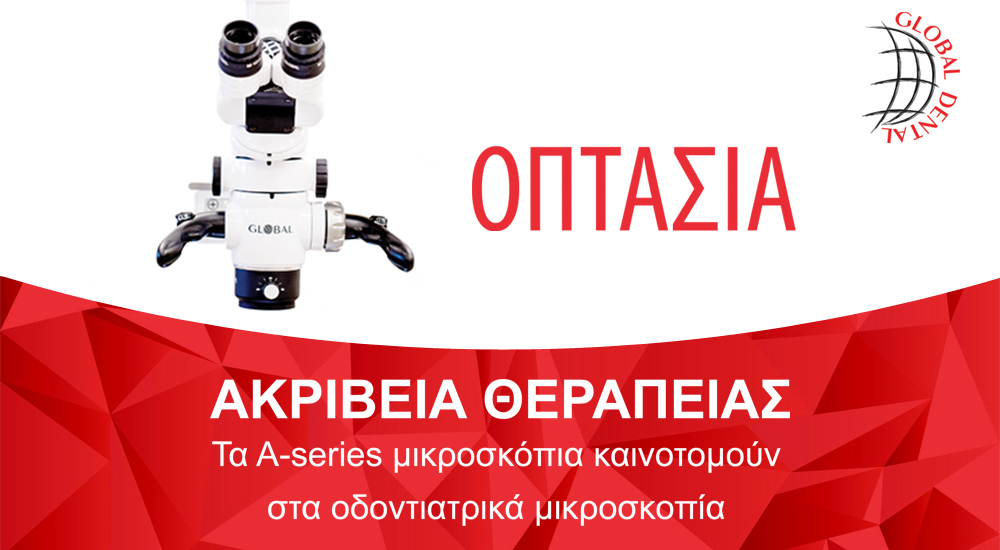 Global A-Series Dental Microscope