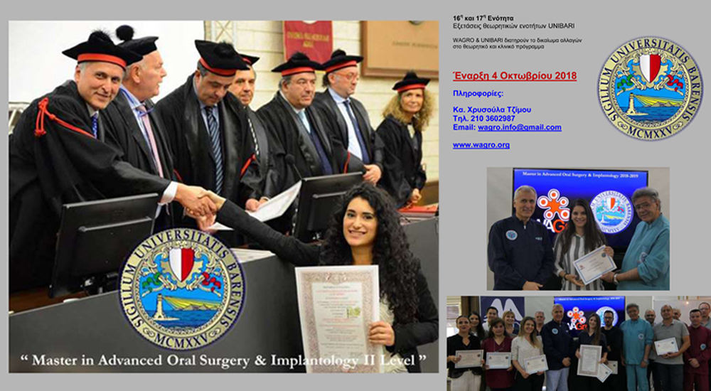 Master in Advanced Oral Surgery & Implatology II Level