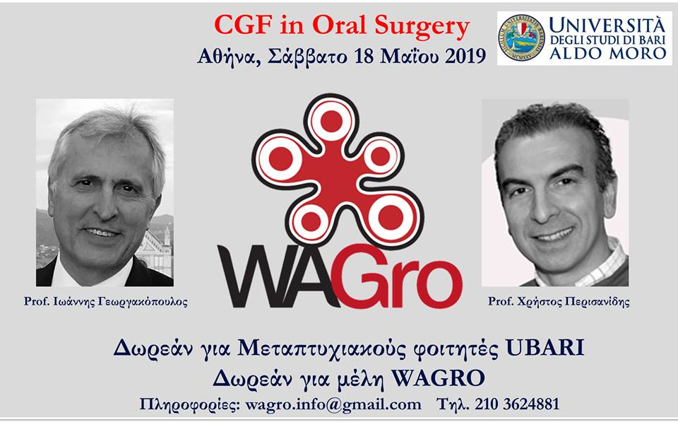 CGF (Concentrated Growth Factors) in Oral Surgery