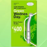 GREEN Wednesday from W+H & Oral Vision