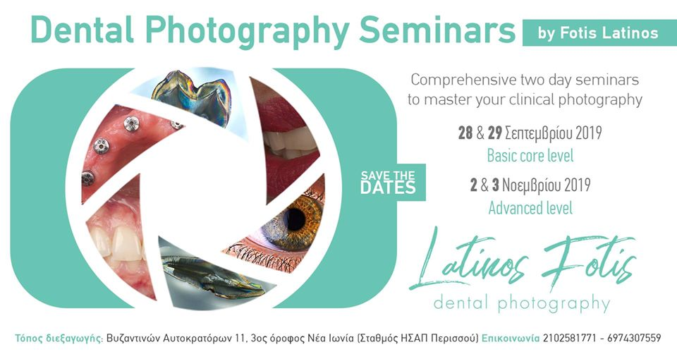 Dental Photography Greece Seminars