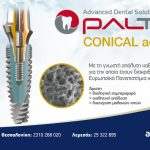 Paltop Conical