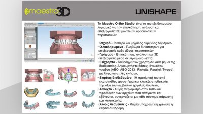 Maestro3D Dental Studio
