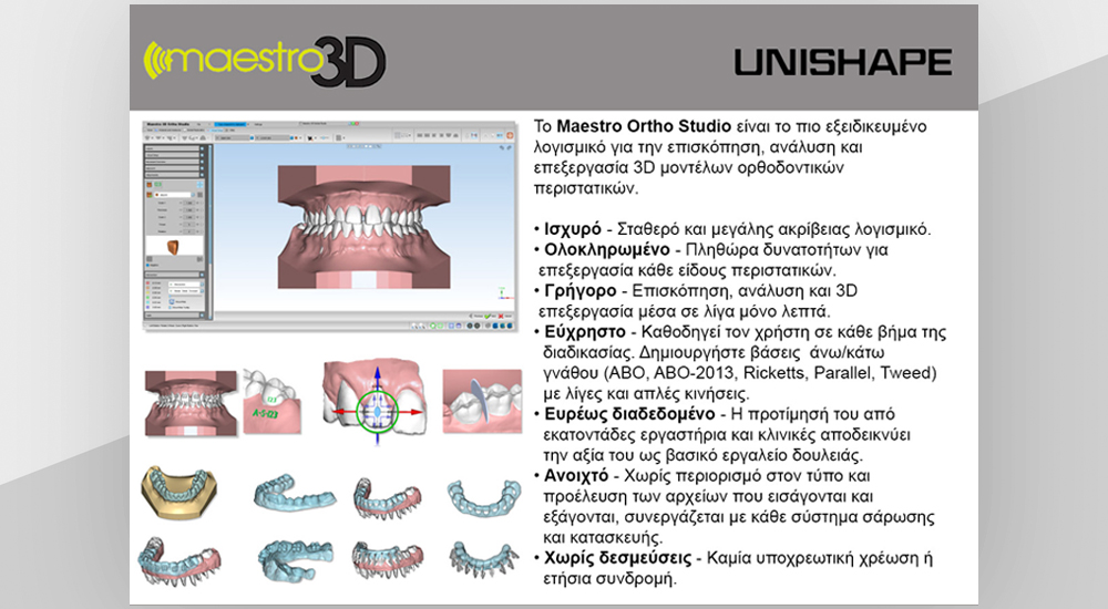 Maestro3D Dental Studio