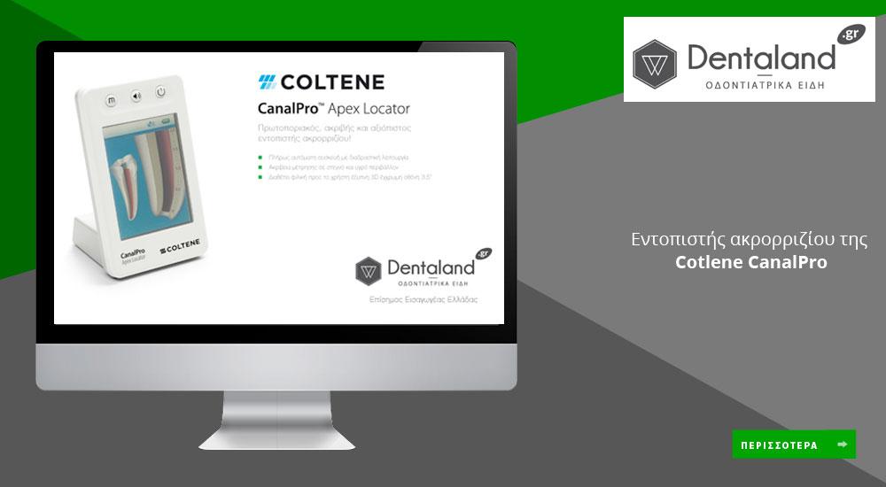 Εντοπιστής ακρορριζίου της Cotlene CanalPro