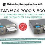 STATIM G4 2000 & 5000