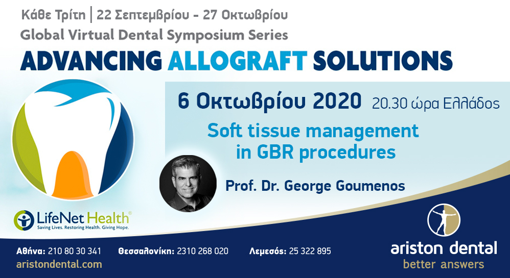 Webinar: Soft tissue management in GBR procedures