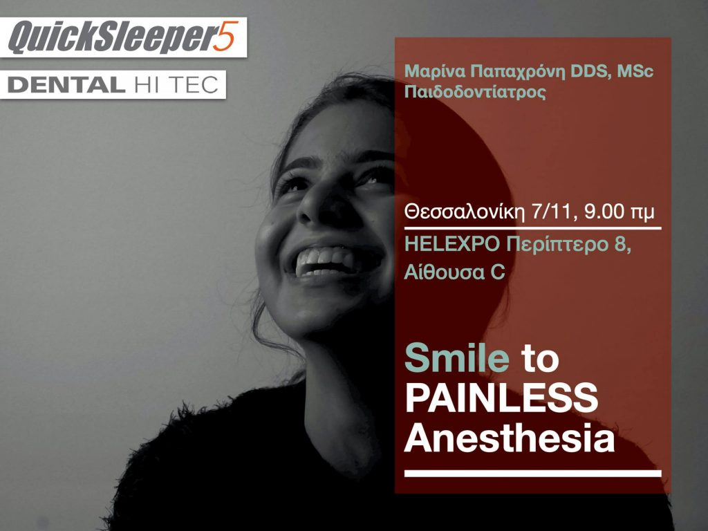 Smile to Painless Anesthesia